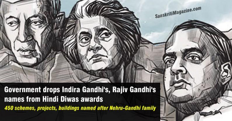 Modi government drops Indira Gandhi's, Rajiv Gandhi's names from Hindi Diwas awards