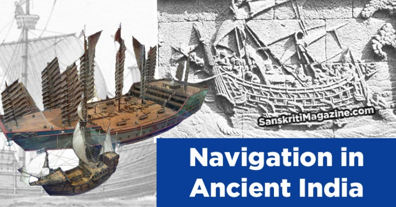 Navigation in Ancient India