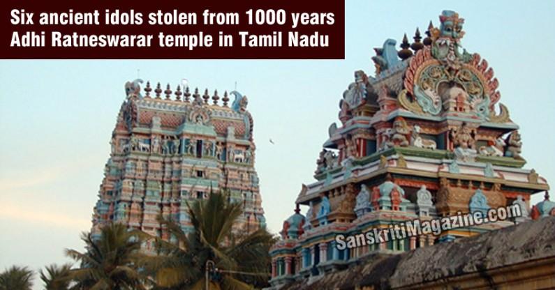 Six ancient idols stolen from Ramanathapuram temple