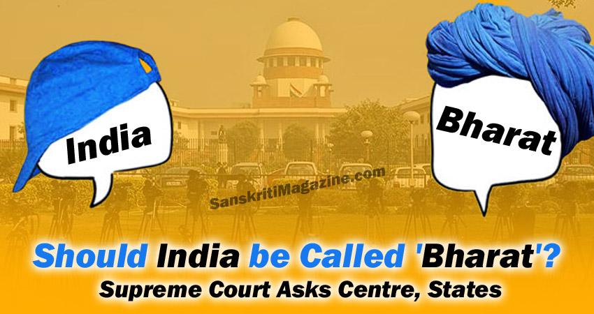 inda-vs-bharat