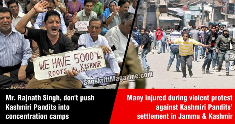 Mr. Rajnath Singh, don't push Kashmiri Pandits into concentration camps
