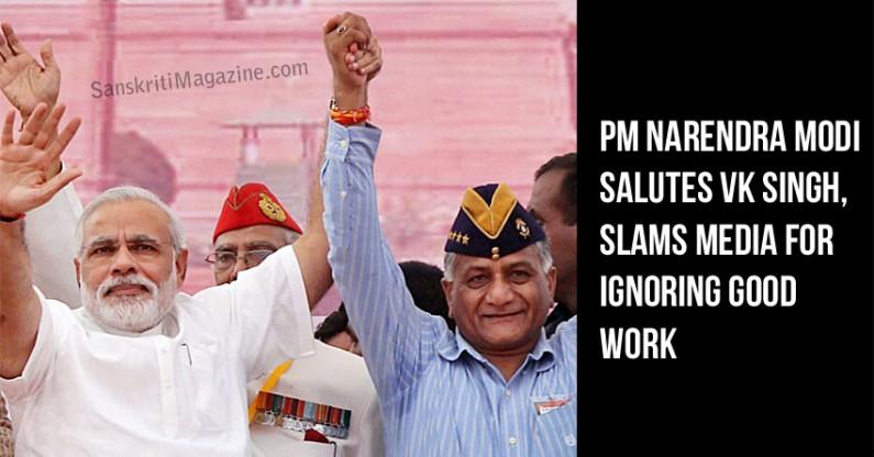 PM Narendra Modi salutes VK Singh, slams media for ignoring good work