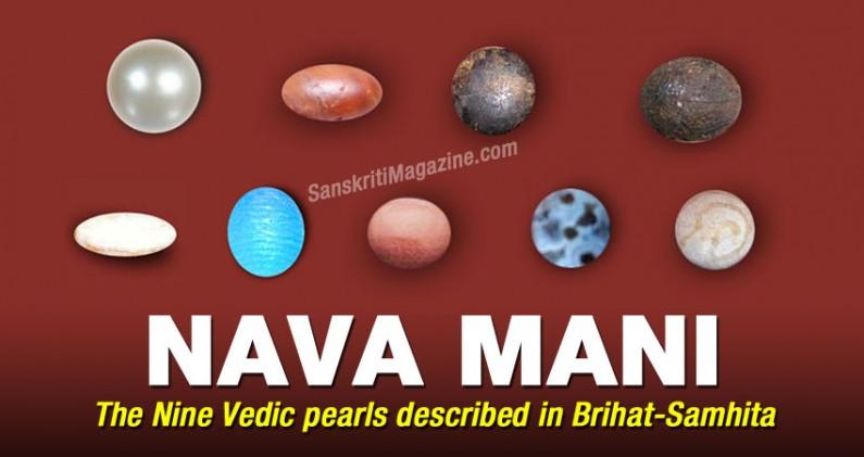 Nava Mani: The nine Vedic pearls described in Brihat-Samhita