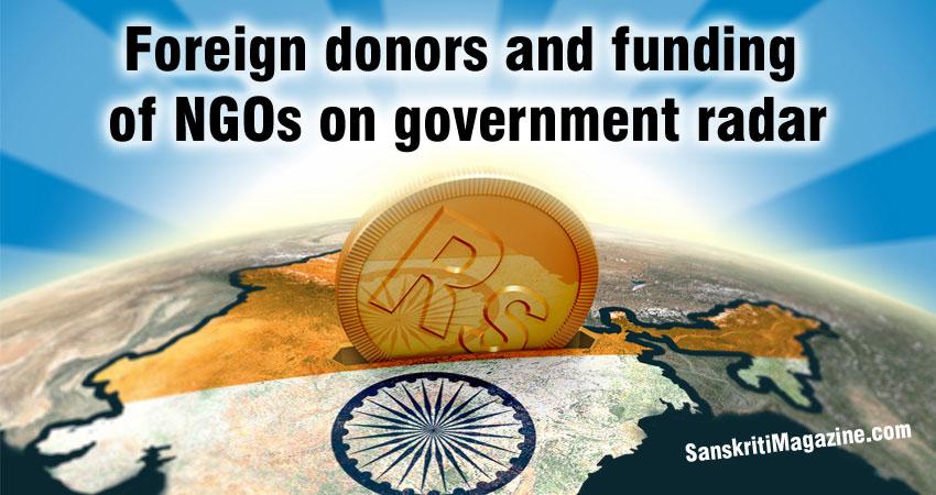 ngo-funding-india