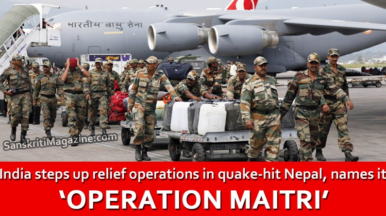 'Operation Maitri': India increases relief efforts in Nepal Earthquake