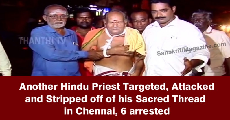 Another Hindu Priest attacked and his sacred thread stripped