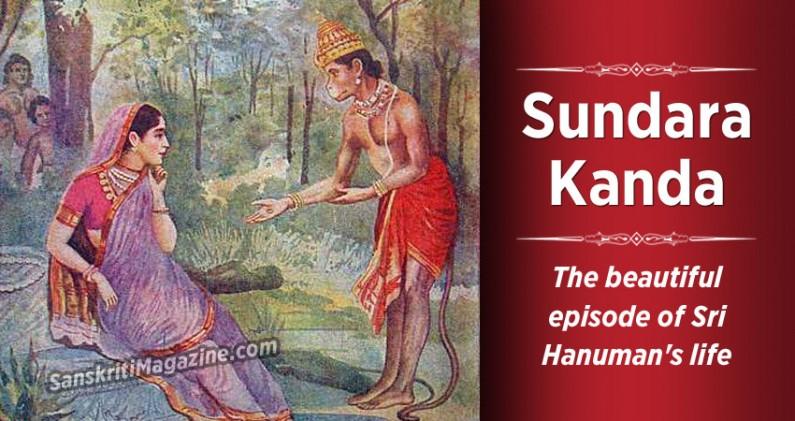 Sundara Kanda: The beautiful episode of Sri Hanuman's life