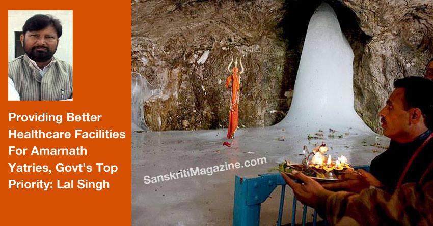healthcare-amarnath-yatra
