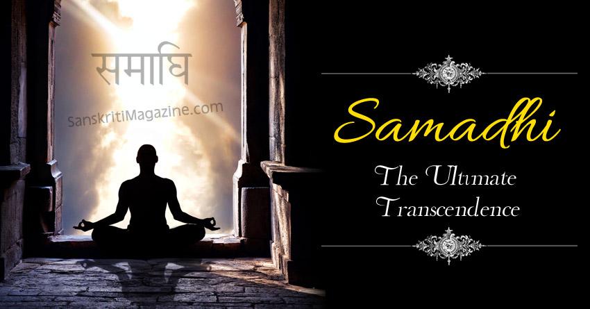 samadhi-transcendence