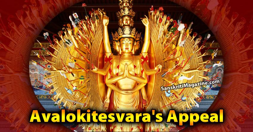 Avalokitesvara's Appeal