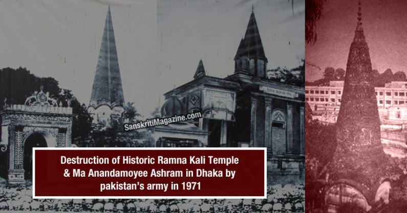 Destruction of historic Ramna Kali Temple & Ma Anandamoyee Ashram in Bangladesh