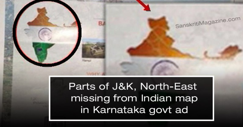 Parts of J&K, North-East missing from India's map in Karnataka govt ad