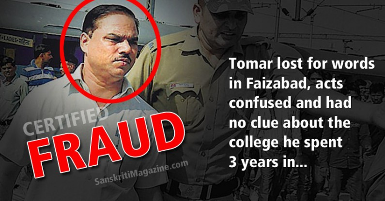 Delhi's ex-law minister Tomar lost for words in Faizabad, acts confused when asked about his college