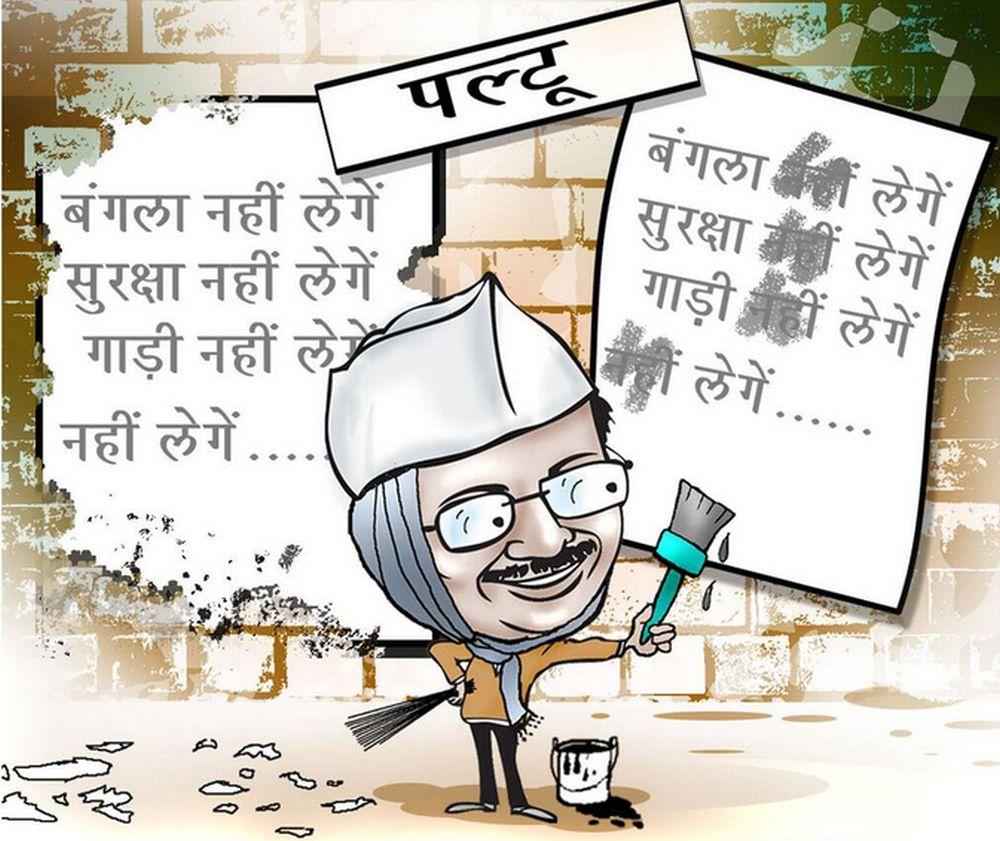 Arvind-kejriwal-jokes