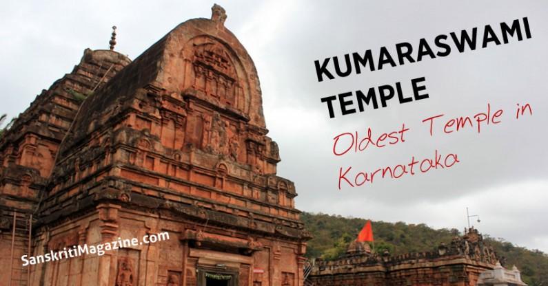 Kumaraswami Temple – The Oldest Temple in Karnataka