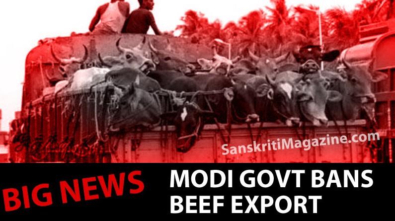 MODI Government BANS BEEF EXPORT