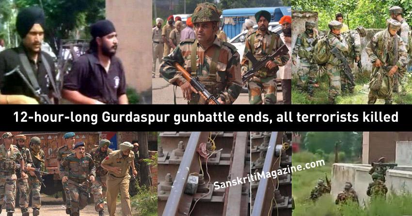gurdaspur-attack