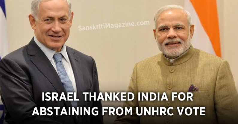 Israel thanks India for abstaining from UNHRC vote