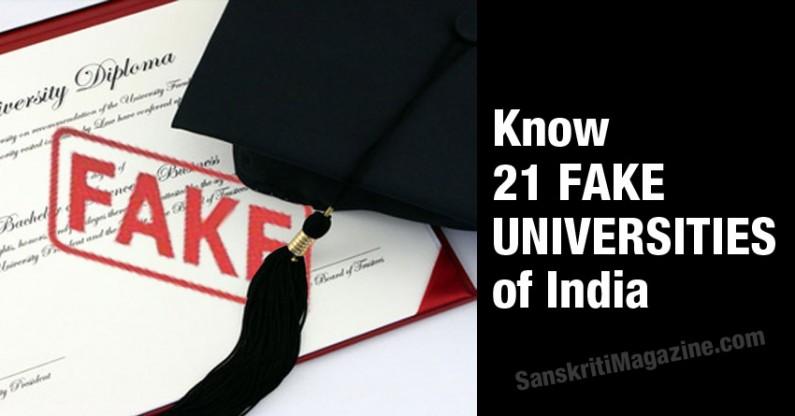 Know 21 FAKE universities  of India