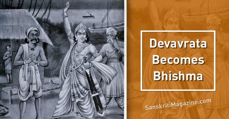 Devavrata Becomes Bhishma in Mahabharat