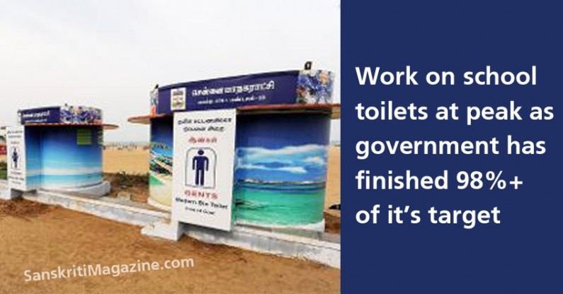 Work on school  toilets at peak as  government has finished 98%+ of it's target