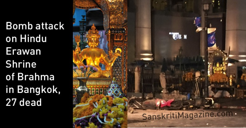 Bomb attack on Hindu  Erawan Shrine of Brahma in Bangkok,  27 dead
