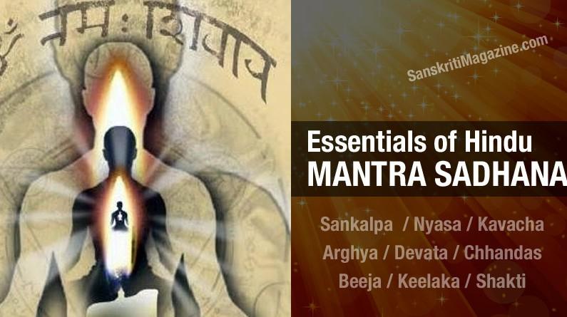 Essentials of Hindu Mantra Sadhana