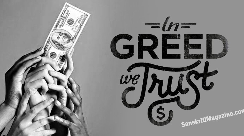 The Greed!