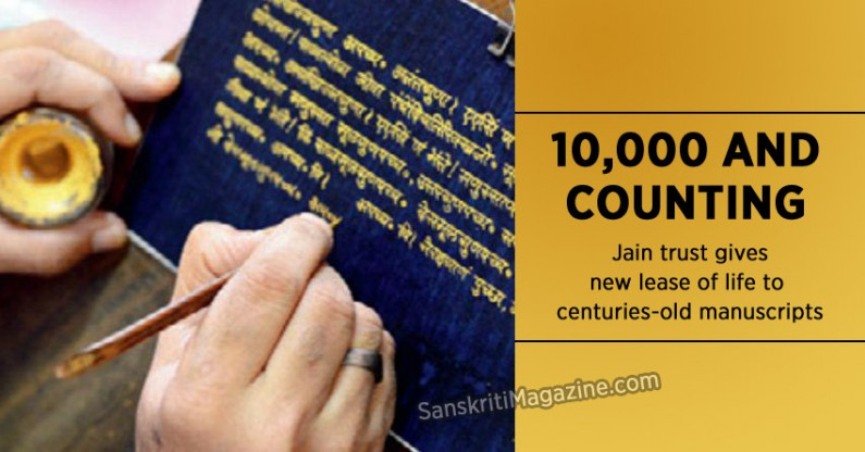 10,000 and counting: Jain trust gives new lease of life to centuries-old manuscripts