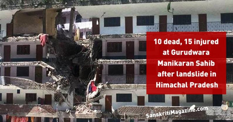 10 dead, 15 injured at Gurudwara Manikaran Sahib after landslide in Himachal Pradesh