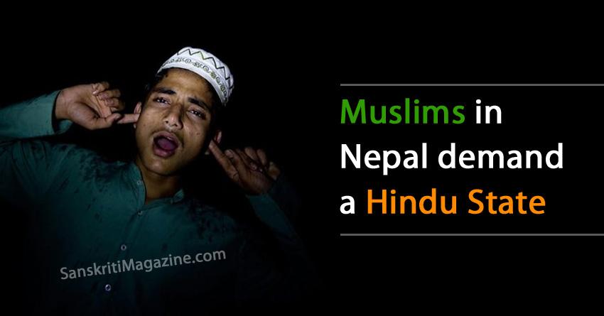 nepal hindu muslim