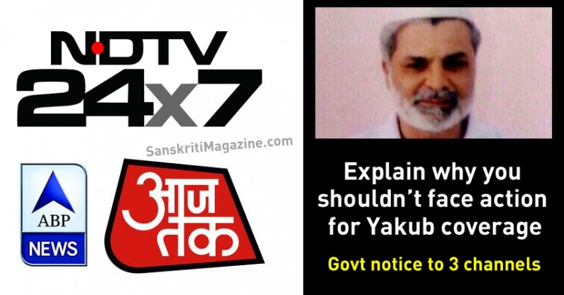 Explain why you shouldn't face action for Yakub coverage: Govt notice to 3 channels