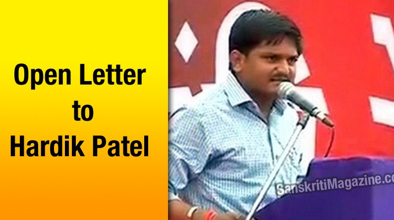 Open Letter to Hardik Patel By Apoorva Shah, plagiarized by Sanjeev Bhatt, an ex-IPS officer