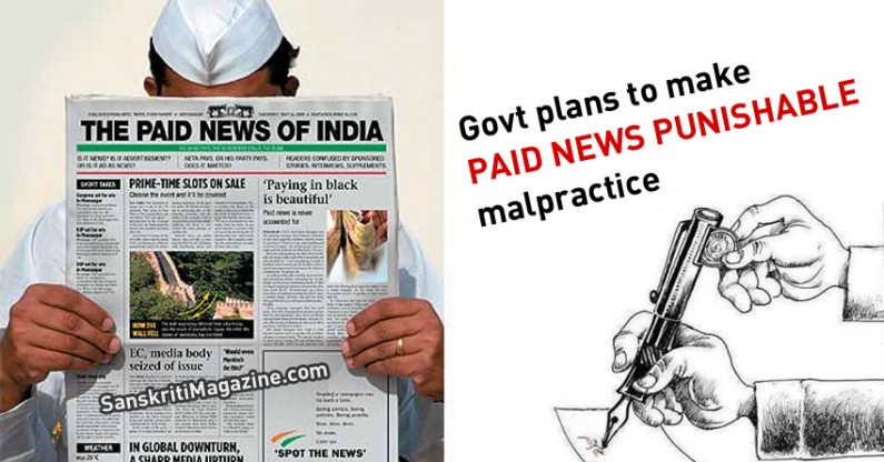 Indian Govt plans to make paid news punishable malpractice