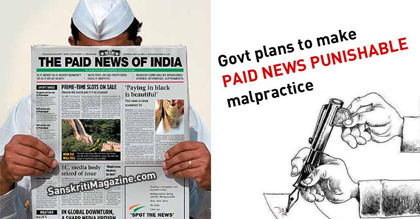 paid media law