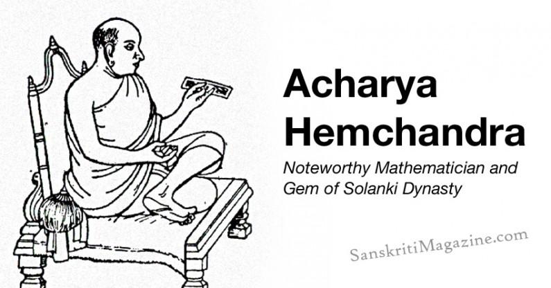 Acharya Hemchandra: Gem of Solanki Dynasty