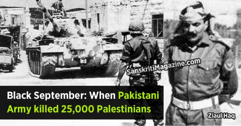 Black September: When Pakistani army killed 25,000 Palestinians