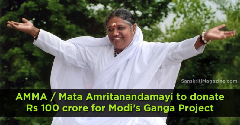 Amma / Mata Amritanandamayi to donate Rs 100 crore for Narendra Modi's Ganga Project