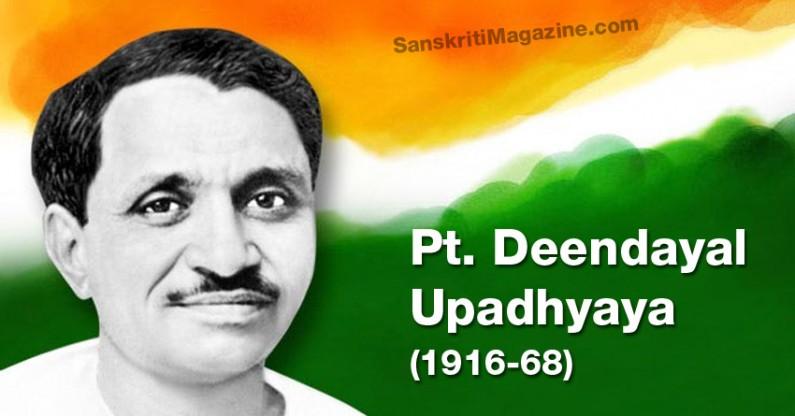 Pandit Deendayal Upadhyaya (1916-1968)