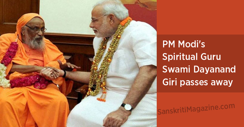 PM Narendra Modi Guru Swami Dayanand Giri passes away