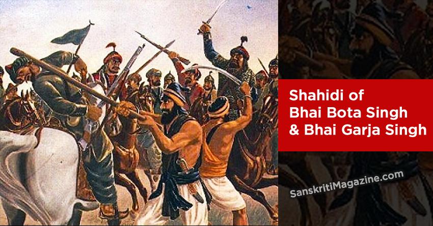 Shahidi of Bhai Bota Singh and Bhai Garja Singh