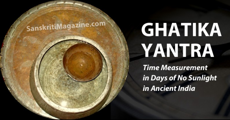 Ghatika Yantra – Time Measurement in Days of No Sunlight in Ancient India