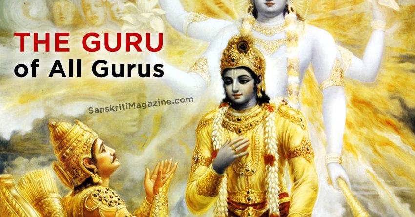 gurus of all gurus