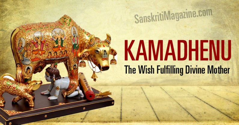 Kamadhenu: The Wish Fulfilling Divine Mother
