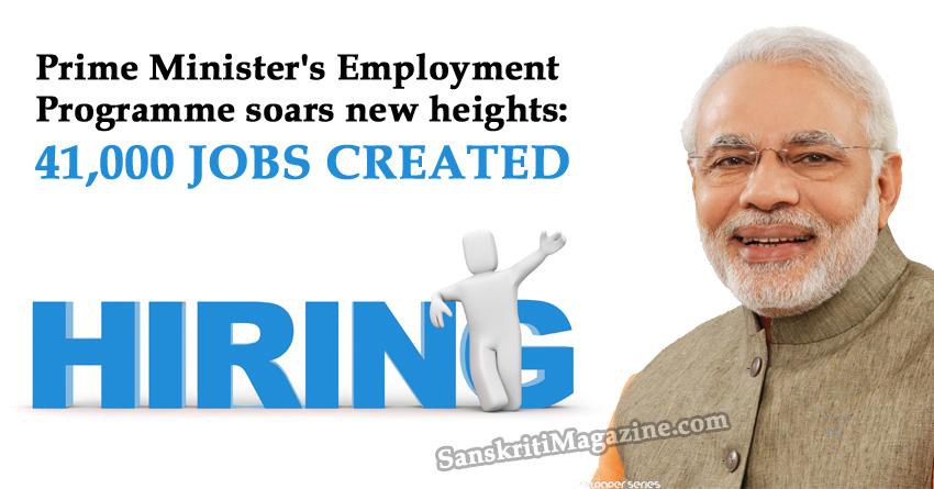 modi new jobs