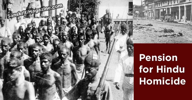 Pension for Hindu Homicide