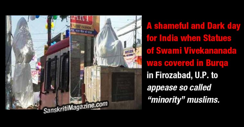 "Statue of Swami Vivekananda  was covered in Burqa in Firozabad, U.P. to  appease so called  ""minority"" muslims"