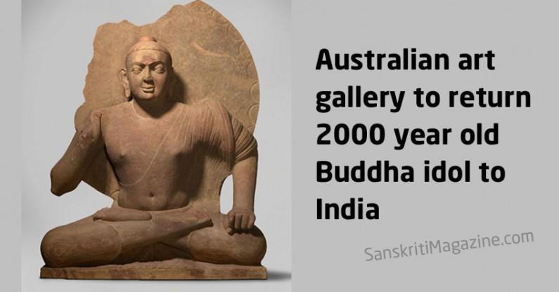 Australian art gallery to return 2000 year old Buddha idol to India