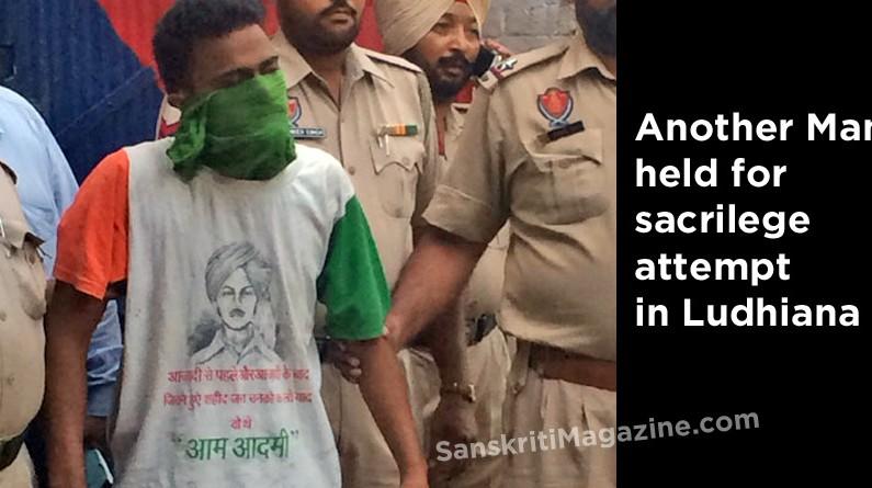 Man held for sacrilege attempt of Sri Guru Granth Sahib in Ludhiana