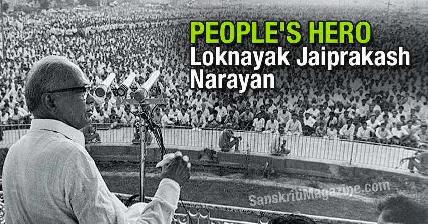 People's Hero - Loknayak Jaiprakash Narayan